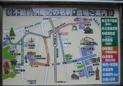 不動前駅周辺案内図