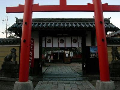 奈良町の産土神だそうです。