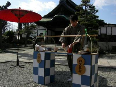 江戸時代風に荷い茶屋