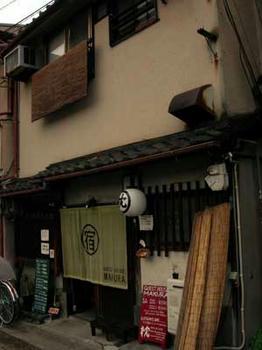 奈良町にあるゲストハウス
