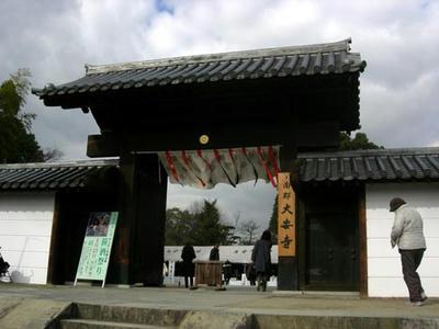 かつてはとても大きな寺でした。