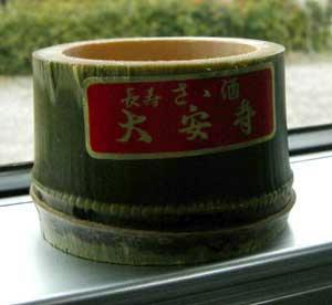 竹の杯です(*^_^*)