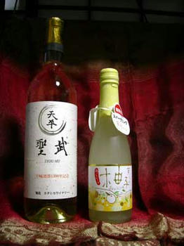 ワインは白です……(-_-;)