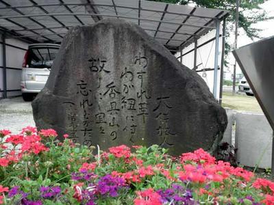 元薬師寺前の万葉歌碑