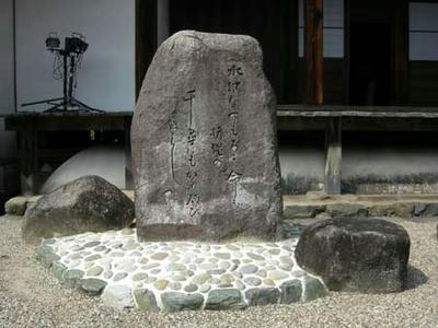 奈良市 五劫院にて