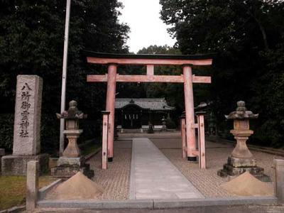 奈良市秋篠町『八所御霊神社』