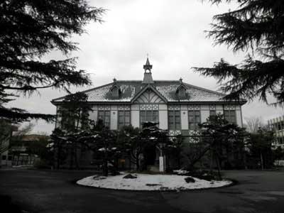 奈良女子大学 記念講堂