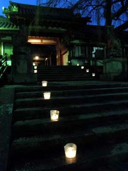 氷室神社 氷献灯