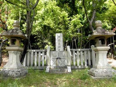 源頼義公の墓所