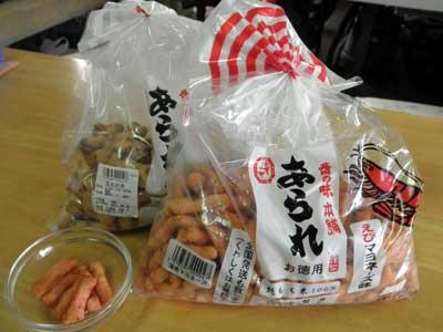 大和高田市の銘菓!