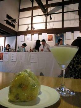 場所は奈良町「ならまち物語館」