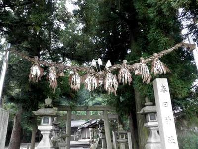 脇本『春日神社』