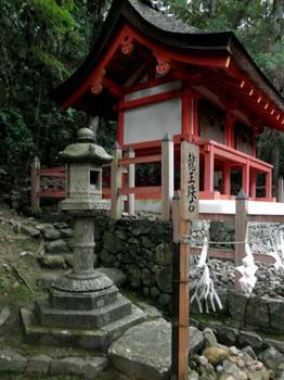 春日奥の院『紀神社』