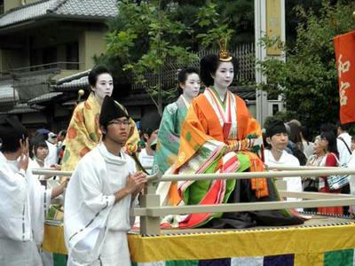 江戸時代婦人列 和宮