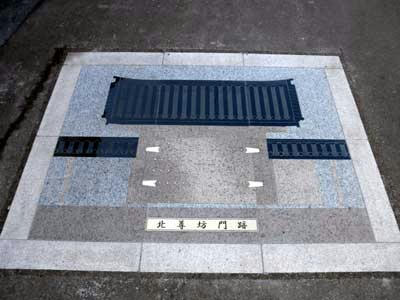門のあった場所を示すプレート