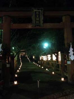 『氷室神社』元旦の氷献灯