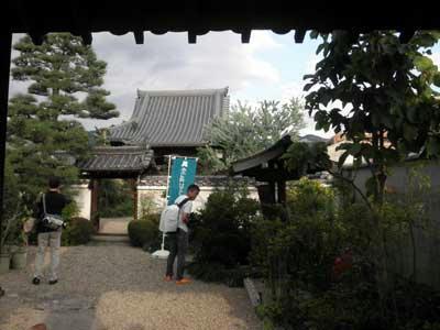 奈良町の南端、静かなたたずまいの御寺です。