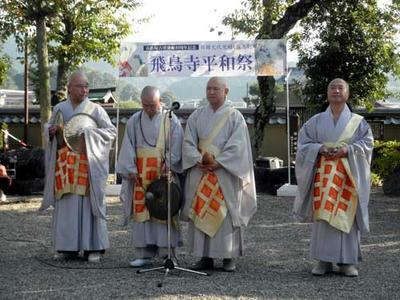 韓国から御出でになった御僧侶ら
