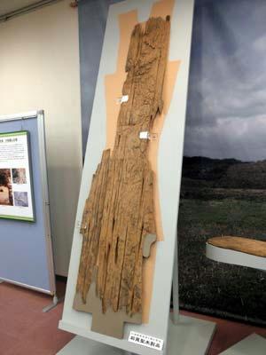 市尾墓山古墳出土の石見型木製品