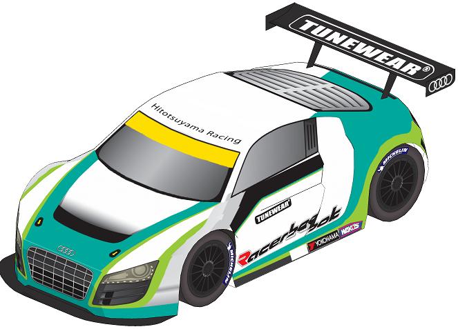 Audi Sport R8 LMS Paper Model