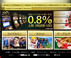 エンパイアカジノ 評判 オンラインカジノ ライブカジノ