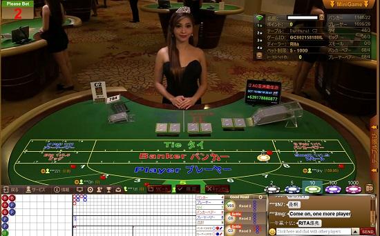 オンラインカジノ エンパイアカジノ ライブカジノ