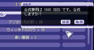 Let's合成