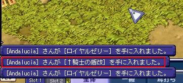 10個目(?)