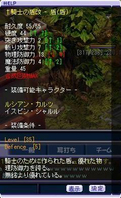 +5・・・だと・・・?!