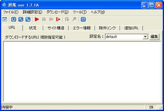 1fd30e01.JPG
