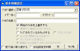 eb720bcd.JPG