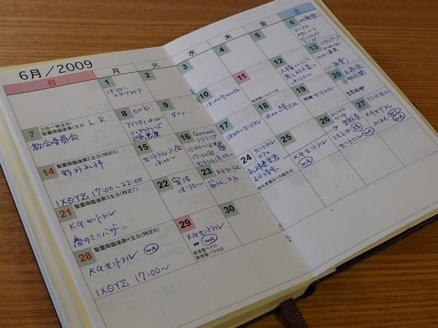 今回は、こんな風にしてでき ... : 年間カレンダー : カレンダー