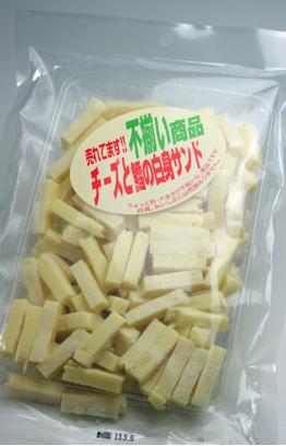 チーズたら 訳あり