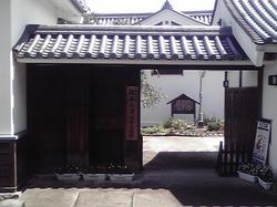 佐藤太清記念美術館