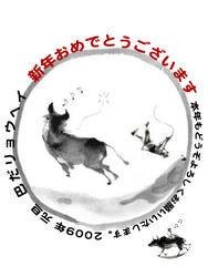 09nengajou.jpg