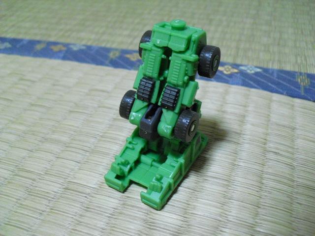 CIMG1217.JPG