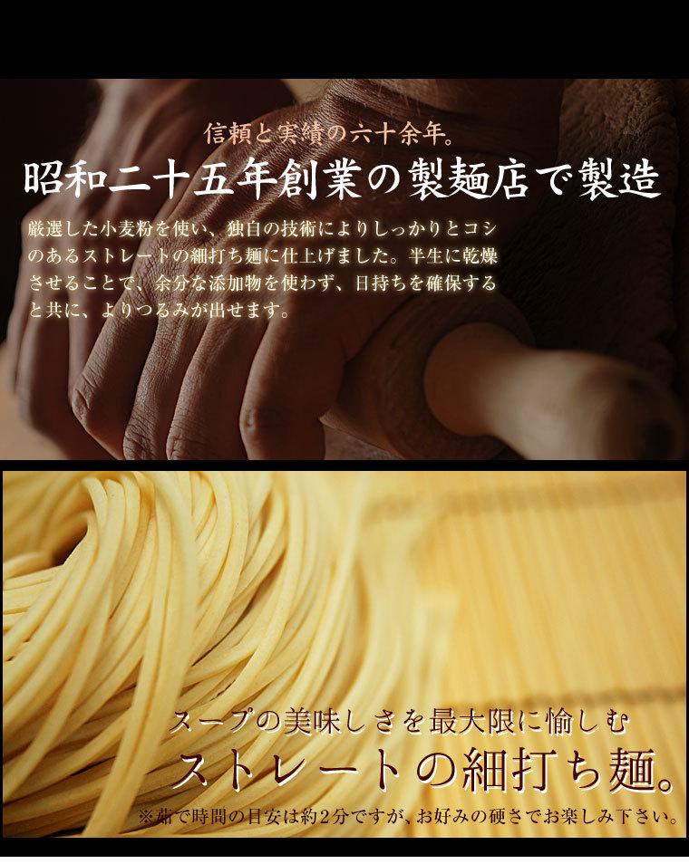 炎のハバネロ辛麺