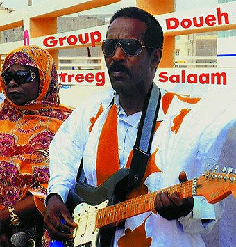 group_doueh_2.jpg