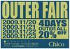 2009-OUTER-FAIR.jpg