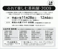 1f64c916.jpg
