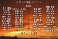 2011_0811_152307-DSC_0044a.jpg