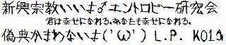 http://alkamar.jougennotuki.com/iiyo/iiyo.html