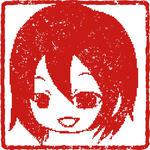 akaga_hanko.jpg