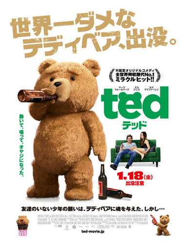 thumb-moviepia-20121112-201211120003-entame.jpg