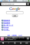 Google Mobile top