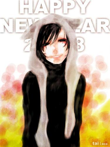 newyear2008