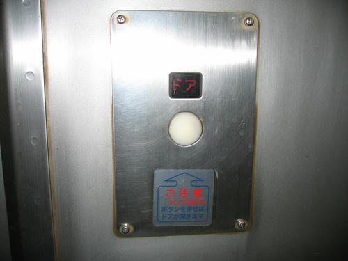 ドア「開」ボタン