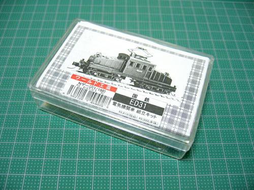 ワールド工芸・国鉄ED31(キット)