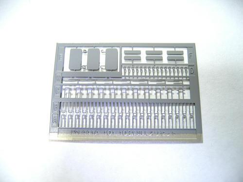タヴァサホビーハウス・PN-441A「101、103系用手スリセット」