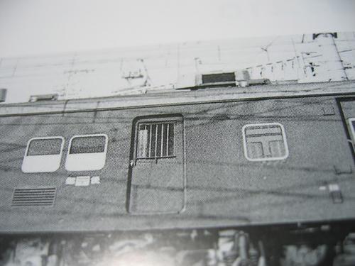 資料本のオユ10・2557の扉部分(その1)
